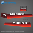 1977 1978 1979 1980 1981 1982 1983  mariner 15 hp 15hp decal set